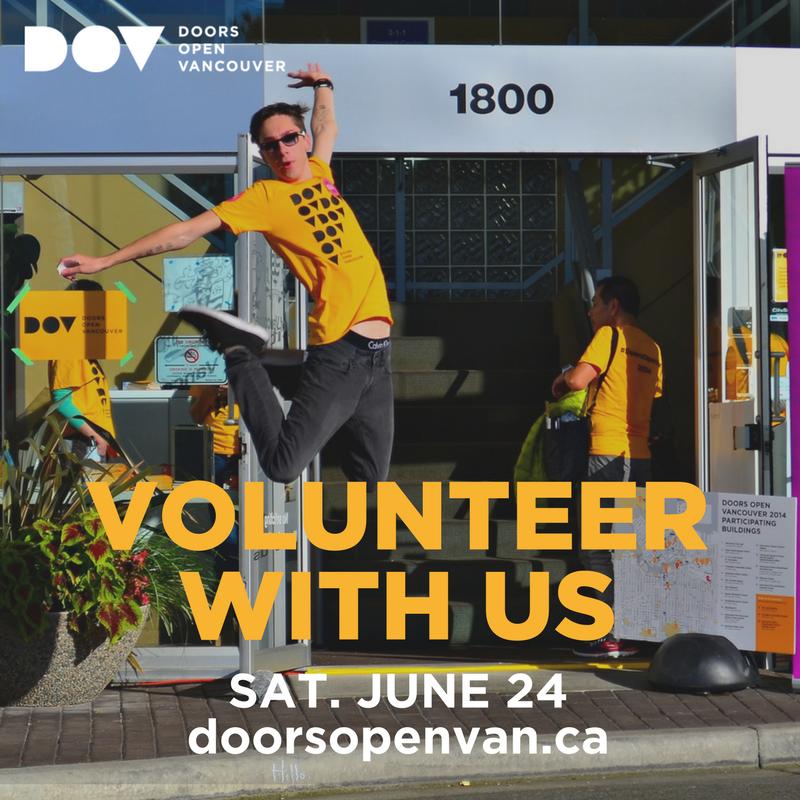 Doors Open Vancouver Logo