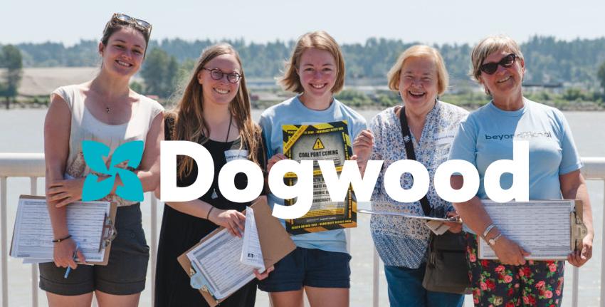 Dogwood Logo
