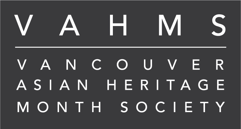 Vancouver Asian Heritage Month Society Logo