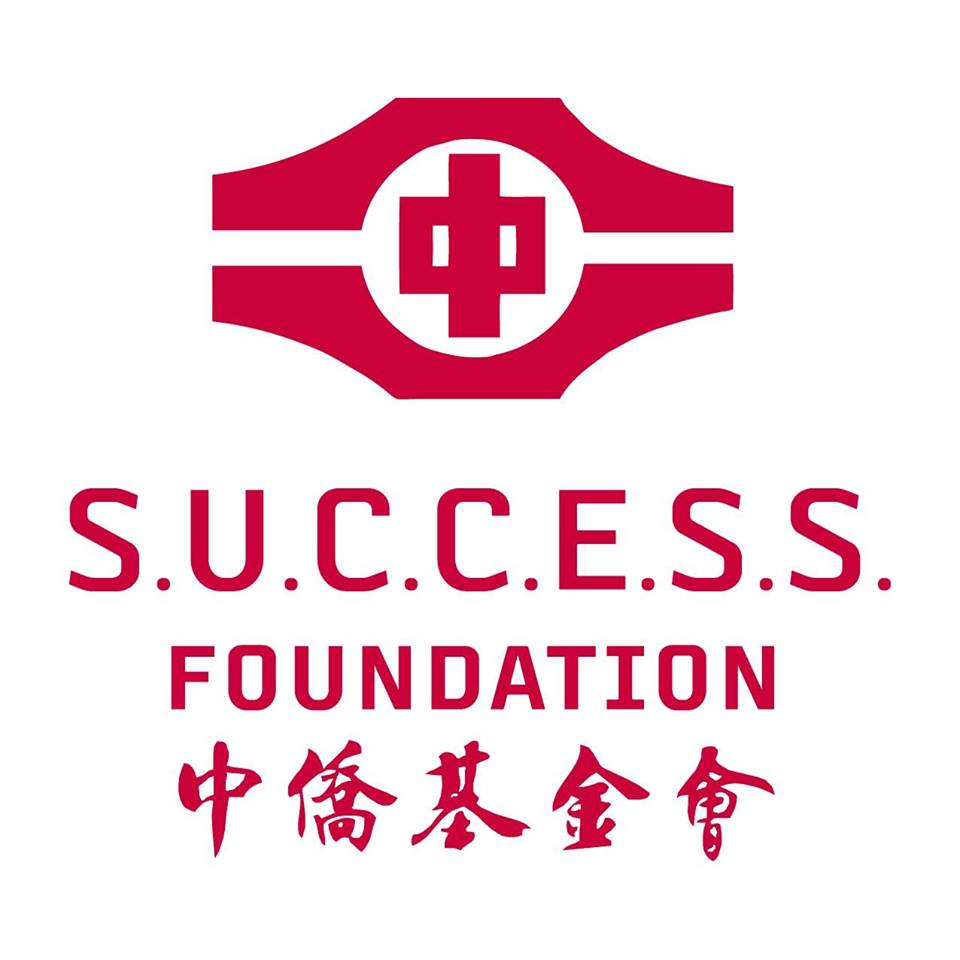 S.U.C.C.E.S.S. Foundation Logo